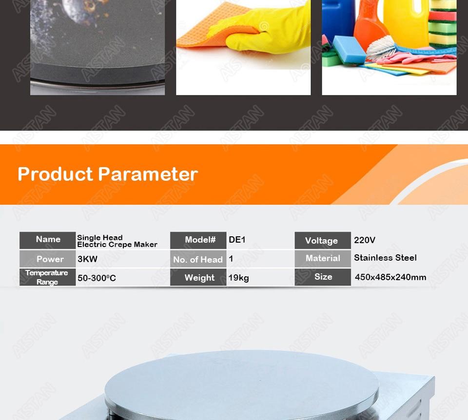 DE1/DE2 electric crepe maker cooker griddle machine for snack maker equipment 10