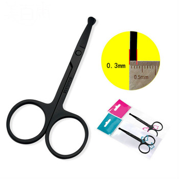 1pc Black Stainless Steel Makeup Scissors Nose Hair Small Scissor Rounded Eyebrow Eyelashes Epilator Hair Personal Care Tools 1