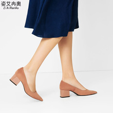 Full Season Fashion Shoes Woman PU Nubuck Leather Women Pumps Square heel Slip On 5 CM High Heels Pointed Toe Women's Shoes