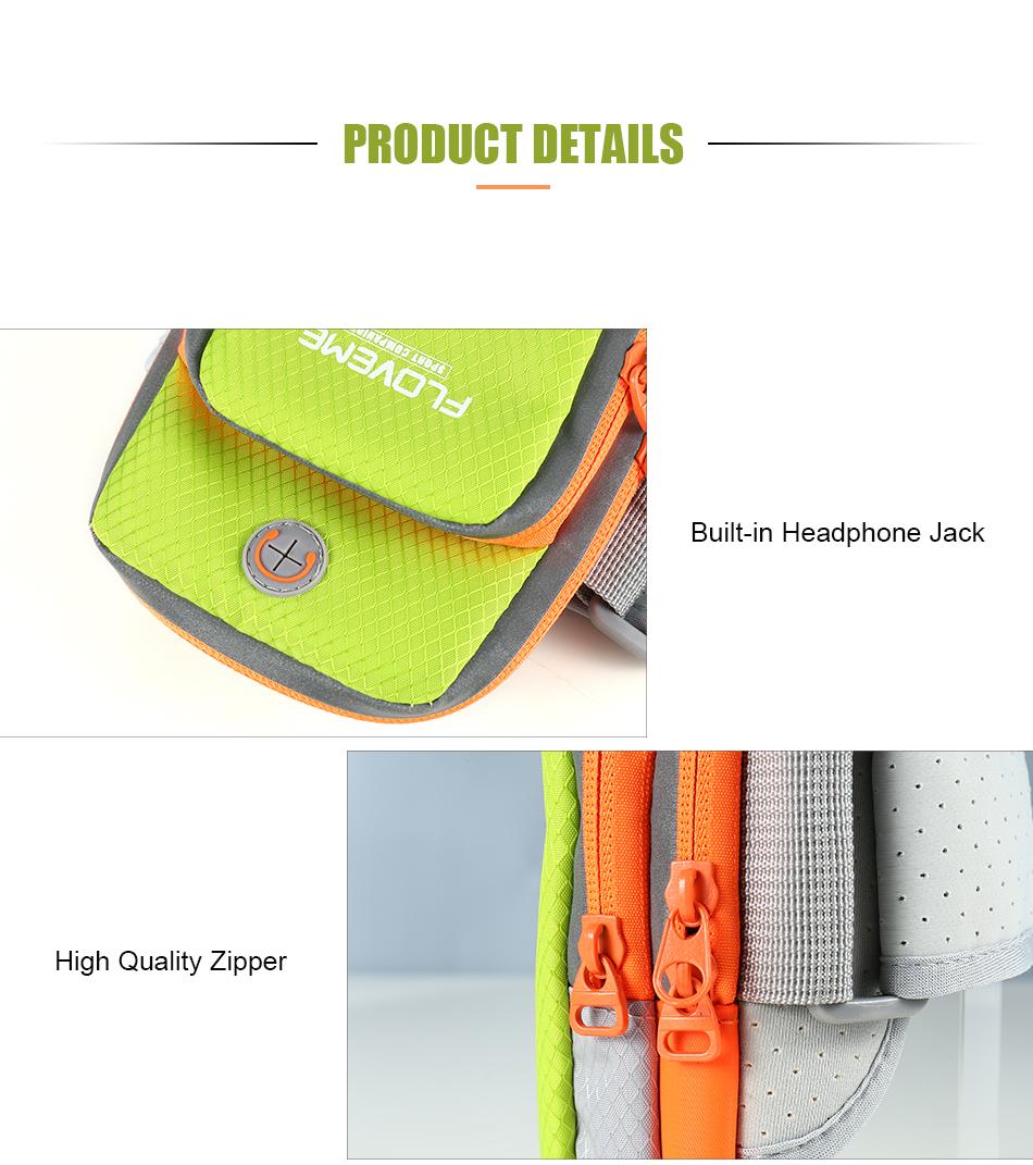 armband case (6)