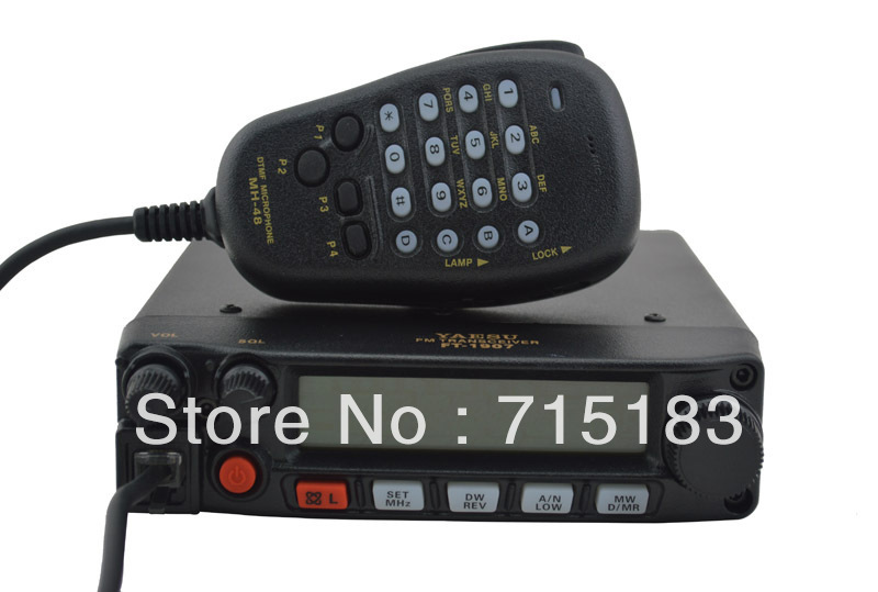 Yaesu car radio station FT-1907R 55 Watt 400-470MHz UHF FM Mobile Transceiver/Mobile Radio/CB radio stationYaesu car radio station FT-1907R 55 Watt 400-470MHz UHF FM Mobile Transceiver/Mobile Radio/CB radio station