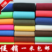 Rubber Bungee Cord Quality Durable Trousers, Skirts, Belts, Car Accessories, Colored Rubber Bands, Elastic And Bandwidth 7.5cm