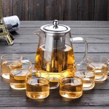 Высококачественный термостойкий стеклянный чайник, заварочный чайник Набор пуэр чайник-кофейник удобный с отделением для заварки дома