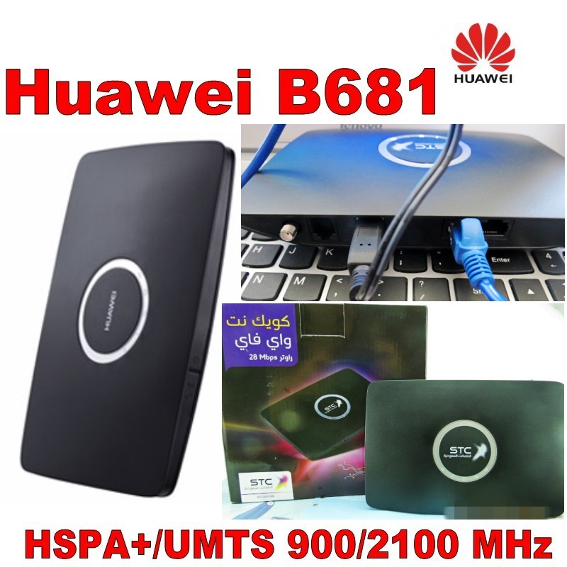 Lot de 10 buc Deblocat Huawei B681 28Mbps Router wireless WPS Home Gateway 3G UMTS HSPA + WCDMA Slot pentru cartelă SIM Wifi PK B660 B683