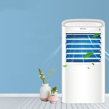 Air conditioning household air cooler living room office remote control silent humidification movable water cooling timing fan household office air humidifier electric fan water mist fan air condition fans cold fog fan remote control 12h timing