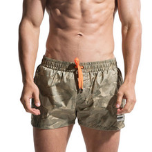 DESMIIT Men Swimwear Swimsuit Mens Swimming Shorts Swim Trunks Boxer Briefs Camo Thin Quick Dry Male Beach Sea Surf Bathing Suit