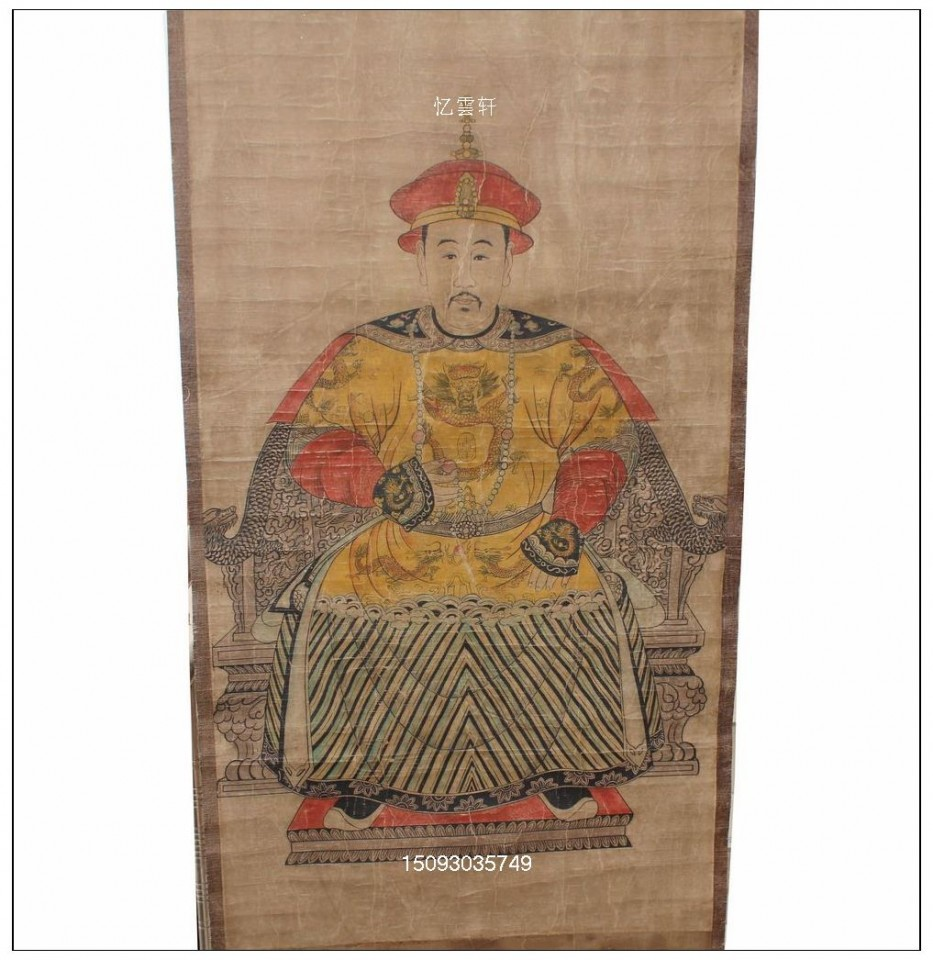 Online buy wholesale qing art from china qing art for House of dynasty order online