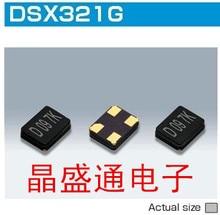 DSX321G пассивный патч 16,000 МГц 16m 16 МГц c Вибрация KDS Импорт Оригинал 3225
