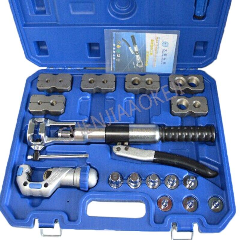1 шт. Wk 400 портативная труба для холодильника гидравлический инструмент расширитель и инструмент для сжигания медных труб гидравлический ра
