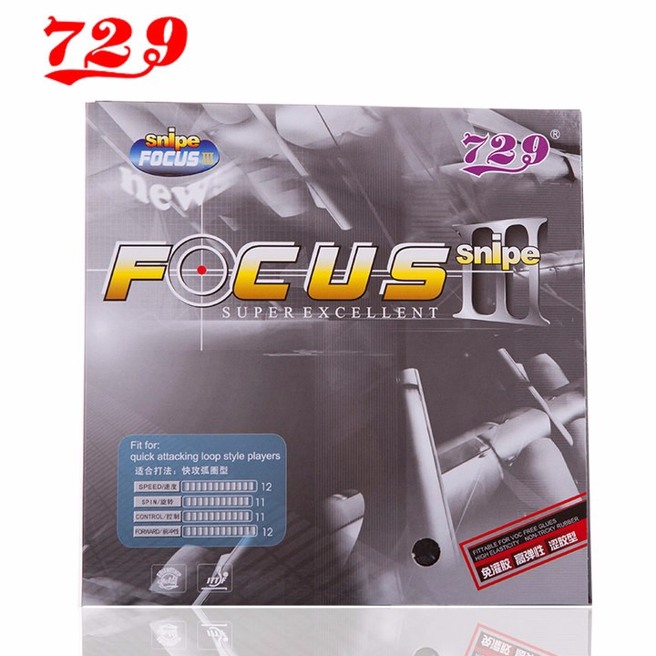 729 Friendship Focus 3 (Focus III Snipe, Loop Offensive) Table Tennis Rubber Pips-In Ping Pong Sponge