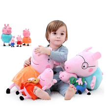лучшая цена 4Pcs Peppa Pig George Family 19/30cm Stuffed Plush Toys pink Pig Family Party Dolls For Girls Gifts Animal Plush Toys