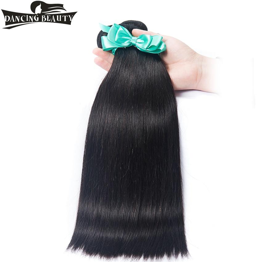 DANCING BEAUTY 3 Bundles Straight Human Hair Weave Extensions Non Remy Peruvian Hair Bundles 8-26Inch Natural Color Hair
