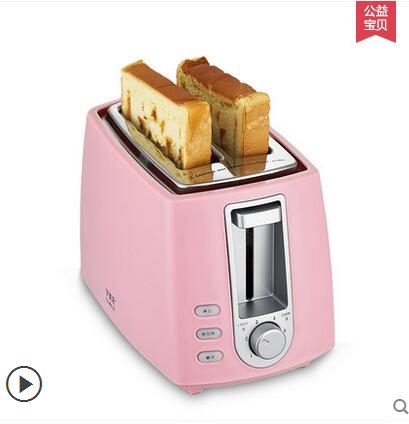 Popular Hot Dog Toaster-Buy Cheap Hot Dog Toaster lots