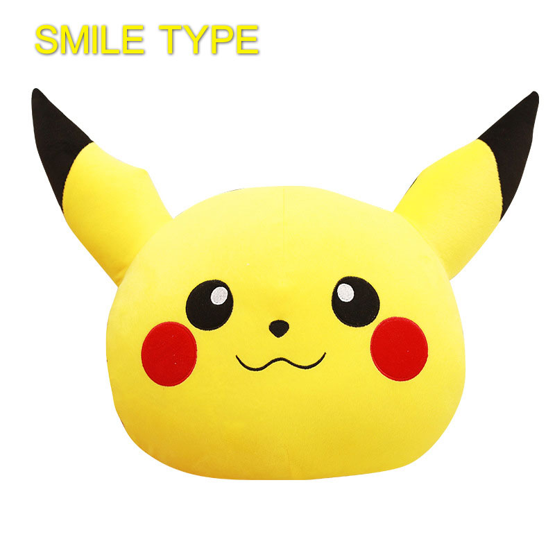 33 36 Cm Pikachu Cushion Laugh Smiley Face Smilies Travel