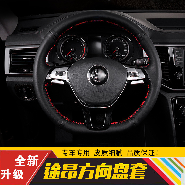 2018 New Sale Ce Lancer X Tuans Steering Wheel Sleeve Is Used For Four Seasons For Interior Decoration And Of Car Handles.
