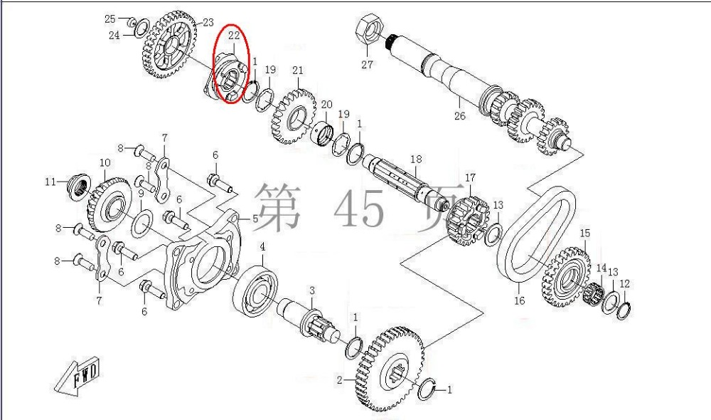 Shift sliding sleeve of CFMOTO CF500 /A/2A/CFX5 CF188 Engine, the parts no. is 0180-061006 image