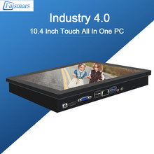 10.4 Inch industrial tablet pc Rack Mount 4th Gen Intel Core i7 All In One Processors 4510U Touch PC With 4G RAM 64G SSD