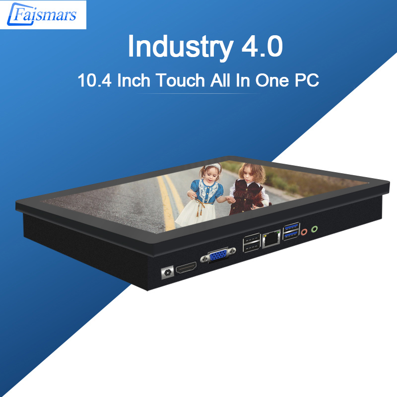 M104-AC04/ Faismars 10.4 Inch Rack Mount 4th Generation Intel Core I7 Processors 4510U All In One Touch PC With 4G RAM 64G SSD