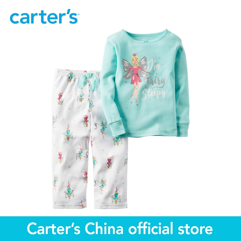 Carter s 2pcs baby children kids 2 Piece Cotton Fleece PJs 357G160 sold by Carter s