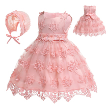 Free Shipping Cotton Lining Infant Dresses 2019 New Design Peach Baby Dress For 1 Year Girl Birthday Toddler Party Gown With Hat