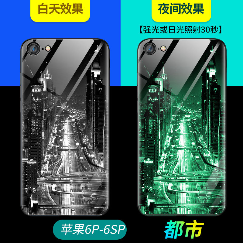 HTB14t6BU6TpK1RjSZKPq6y3UpXak Luminous Tempered Glass Case For iPhone 5 5S SE 6 6S 7 8 Plus Case Back Cover For iPhone X XR XS 11 Pro Max Case Cover Cell Bag