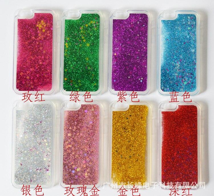 Popular Water Glitter-Buy Cheap Water Glitter lots from