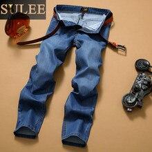 SULEE Brand Men Jeans  New 2017 Men Designer Jeans men Famous brand Full length Plus Regular Straight man Jeans