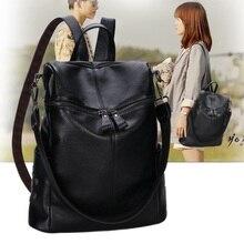 Kuh Echtes Leder Frauen Rucksack Aus Echtem Leder Fashion Brand Designer Beiläufigen frauen Rucksack Weibliche Reisetaschen Mochila N122
