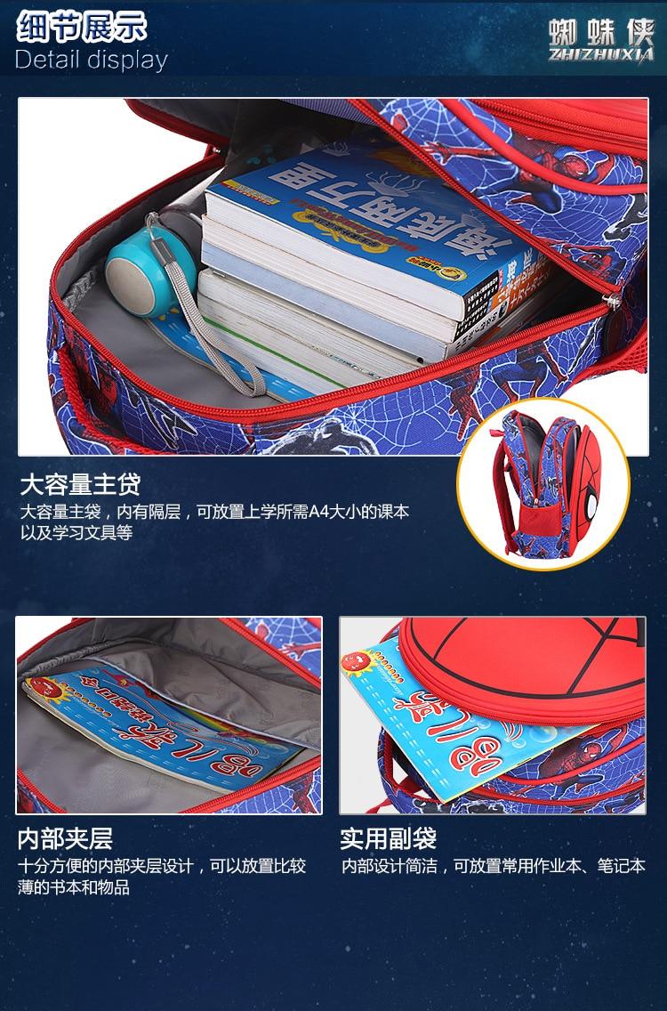 3D Spiderman Kids Primary School Backpack Boys Cartoon Spider Man Kindergarten Student Backpack Daypack Popular (11)