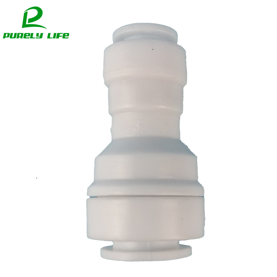 цена на 1PCS No buckle 3/8 fast joint to 1/4 fast joint direct connection pipe fitting RO Aquarium System Plastic Transition joint