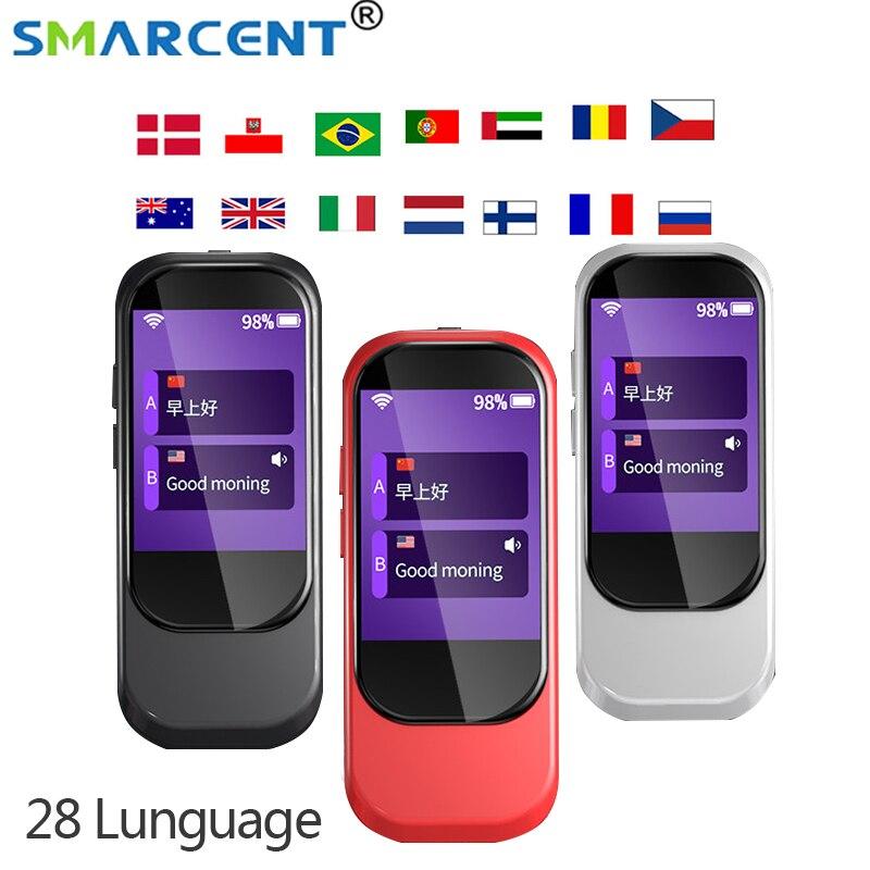 smart voice language translator 2.4 touch screen simultaneous interpreter translation intelligent real-time translation WIFI
