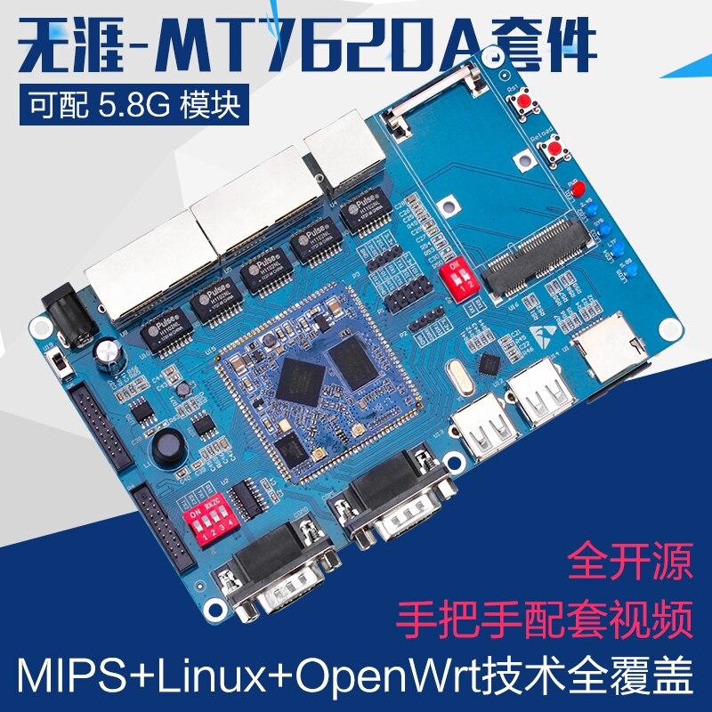 MT7620A Module Development Board Wireless Router WiFi Module Serial Port Server OpenWrt w5500 development board the ethernet module ethernet development board