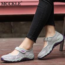 MCCKLE/обувь на плоской подошве; Женская Осенняя обувь на застежке-липучке; Вулканизированная женская обувь; сетчатый пропускающий воздух; повседневная женская обувь на платформе для прогулок
