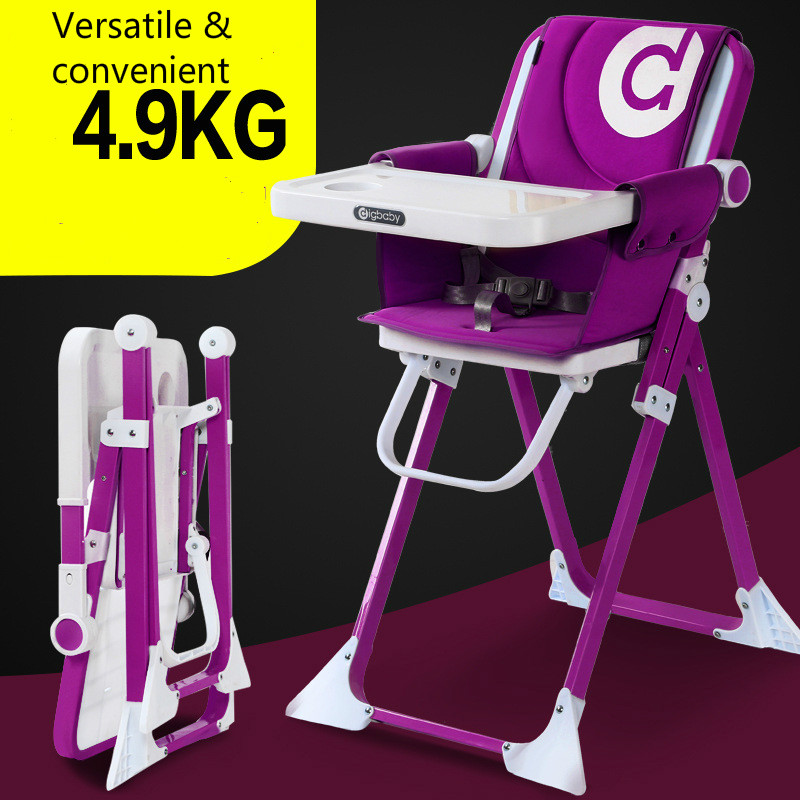 Children's Dining Chair Multifunctional Collapsible Portable Children's Dining Chair Baby Chair Baby Table