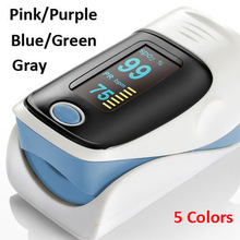Digital finger oximeter, OLED pulse oximeter display pulsioximetro oximetro de dedo,oximeter a finger with carrying case ems free shipping cms60d vet use pulse oximeter veterinary oximeter for amimals pets with usb software