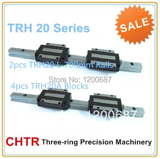 CHTR shaft linear guideway  (2pcs TRH20 L-700mm Rail+4 pcs TRH20A Flange Blocks) linear shaft rail high precision guideway linear rail unit