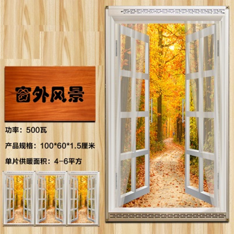 MYP5-CW2,5 PCS/lot,60*100cm,Free shipping,wall mount crystal,warm wall with picture,Infrared heater,carbon crystal heater n500w 4 2 pcs lot no dry air wall mount crystal warm wall with picture infrared heater carbon crystal heater with thermostat