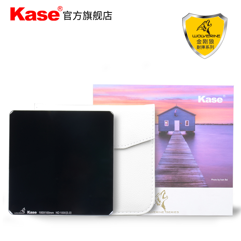 Kase Wolverine 100x100mm ND8 ND64 ND1000 Neutral Density Square Filter