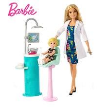 Original Barbie Doll dentist experience Assortment Fashionista Girl Fashion Doll Birthday Gift Dolls bonecas kids toys for girls недорого