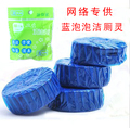 2016 novo chegada limitado isolamento térmico pacote preferencial Baon limpeza wc azul bolha limpador de marinha sabor