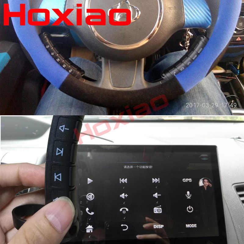 Phổ điều khiển từ xa lái Xe bao gồm bánh xe nút điều khiển từ xa chuyển hướng xe DVD/2 din android/Cửa Sổ Bluetooth không dây