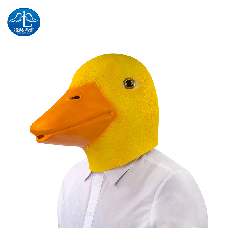 ManLuYunXiao Duck Latex Mask Halloween Adult Animal Full Face Mask Rubber Cosplay Costume Props