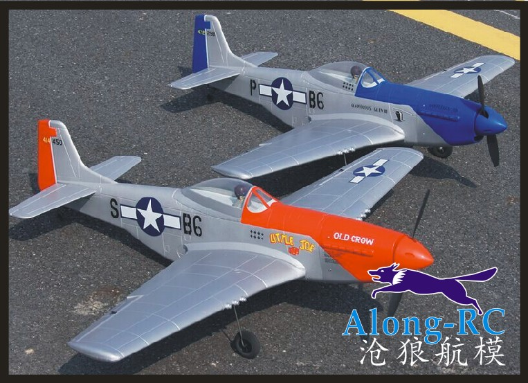 где купить EPO plane warII RC airplane RC MODEL HOBBY TOY HOT SELL P51 MUSTANG Fighter (have kit set or PNP set ) по лучшей цене