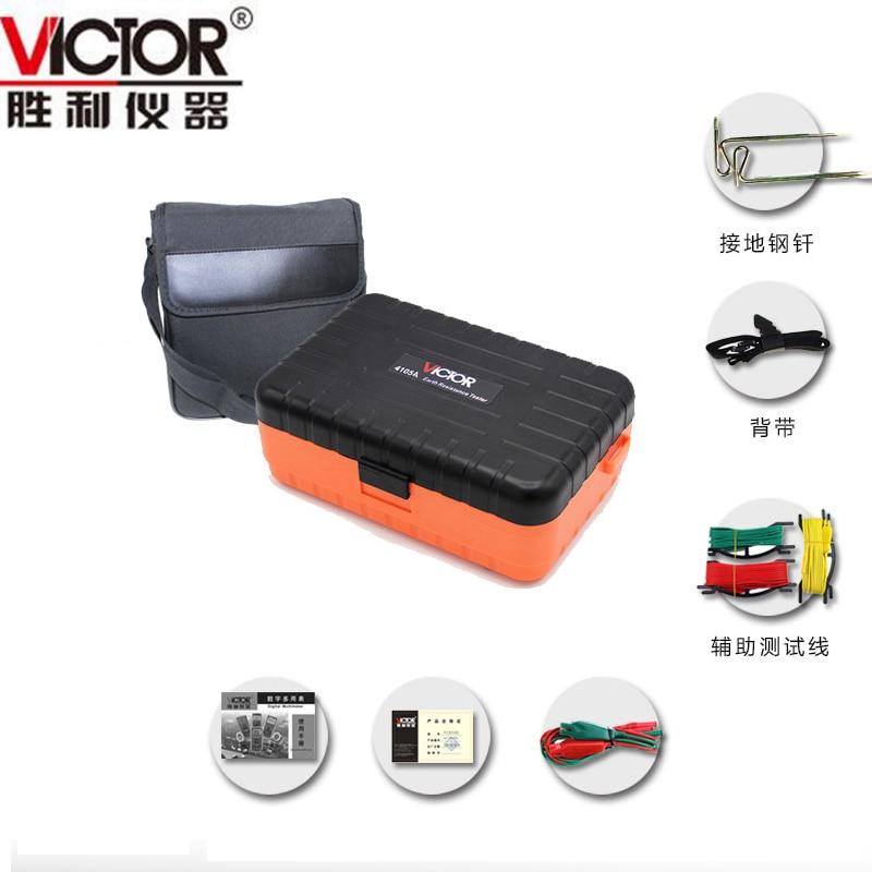 все цены на VICTOR VC4105a 4105A Digital Earth Ground Resistance Tester Earth Voltmeter Ohmmeter 2000ohm 200V