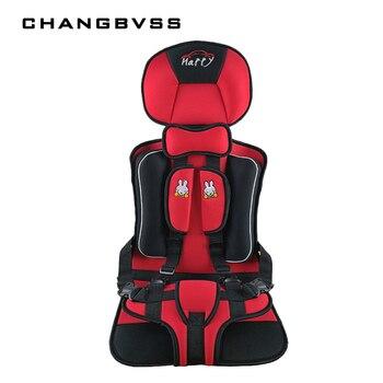 Безопасная подушка для сиденья для От 2 до 12 лет, Детские плотные удобные сидящие коврики для младенцев, детские дорожные Защитные Мягкие по...