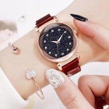 Women Magnet Watch Starry Sky Luminous Luxury Diamond Ladies Stainless Steel Quartz Relogio Feminino Hot Selling