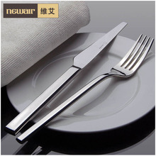 kitchen, dining fashion tableware set knife and fork set