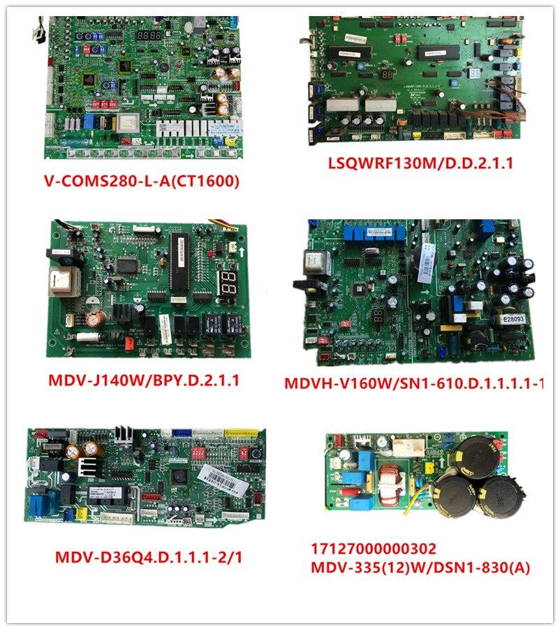 V-COMS280-L-A| LSQWRF130M/D.D.2.1.1| MDV-J140W/BPY.D.2.1.1| MDVH-V160W/SN1-610.D| MDV-D36Q4.D.1.1.1-2/1| 17127000000302 Used
