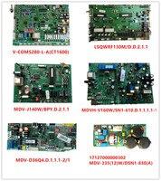 V-COMS280-L-A | LSQWRF130M/D. d.2.1.1 | MDV-J140W/BPY. d.2.1.1 | MDVH-V160W/SN1-610.D | MDV-D36Q4.D.1.1.1-2/1 | 17127000000302 Verwendet