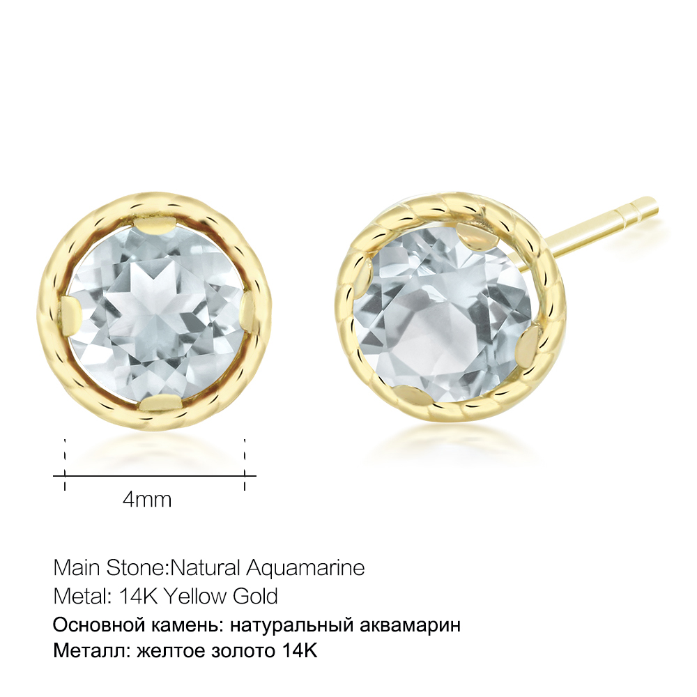 marine aquamarine in aqua with white diamonds gold stud earrings